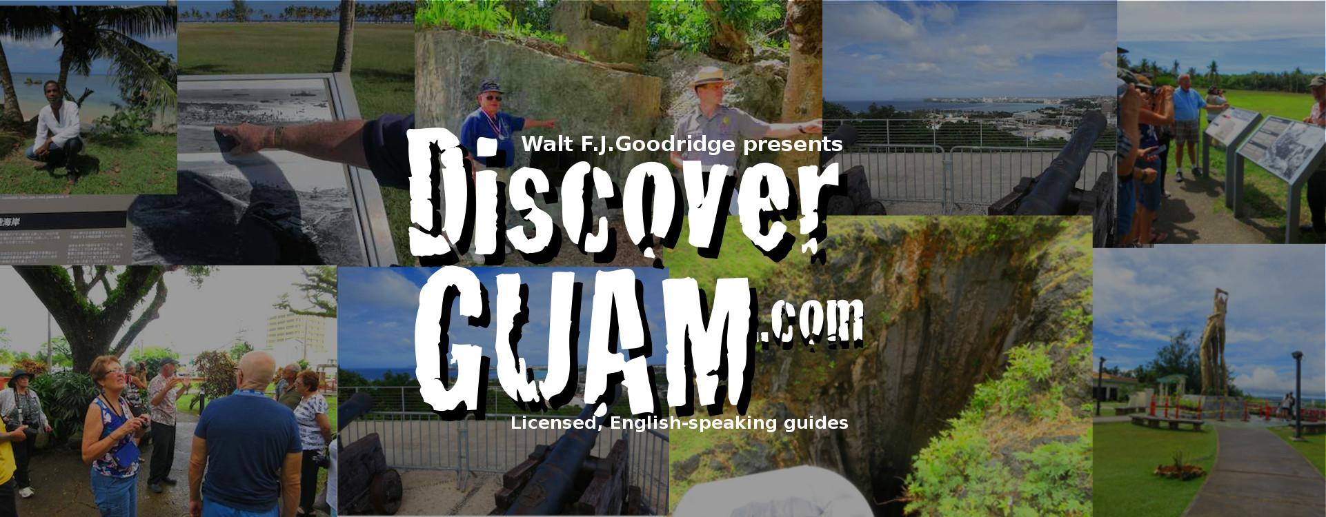 discoverguam-banner.jpg
