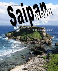 Saipan Now book cover