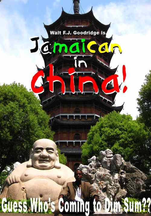 cover of Jamaican in China