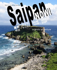 Saipan Now book cover